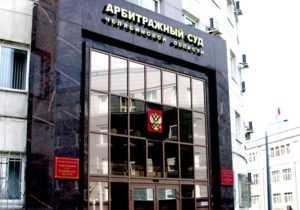 юридические услуги челябинск, арбитражные дела
