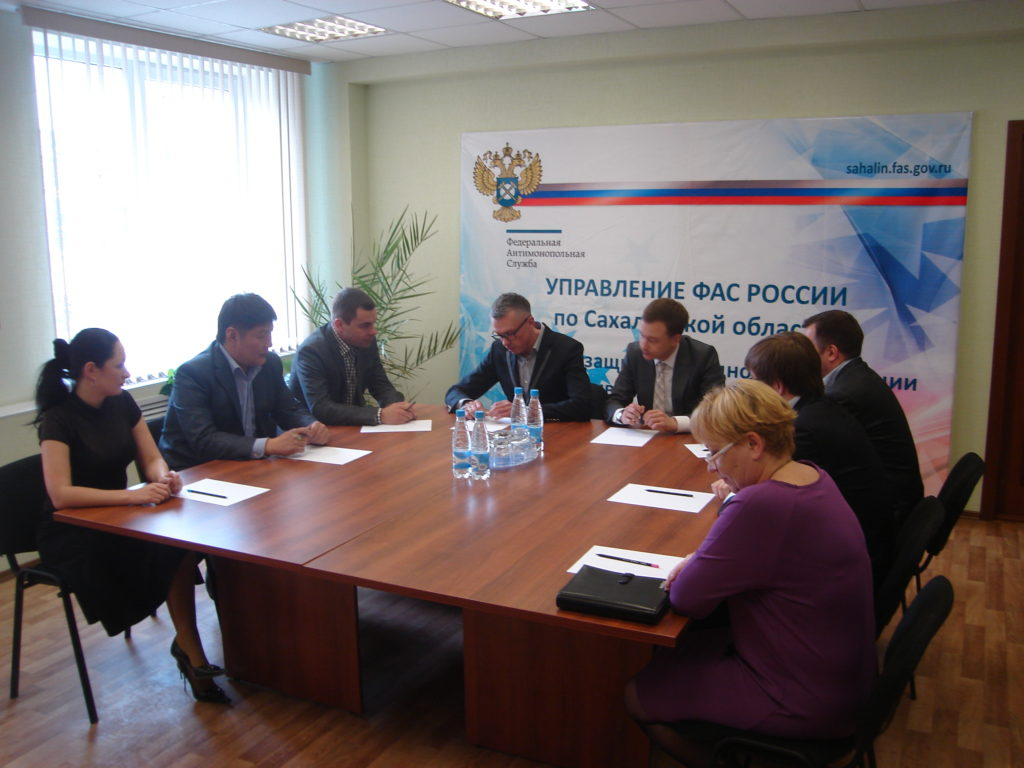 Жалоба поставщика  в УФАС Сахалинской области о нарушении законодательства о закупках