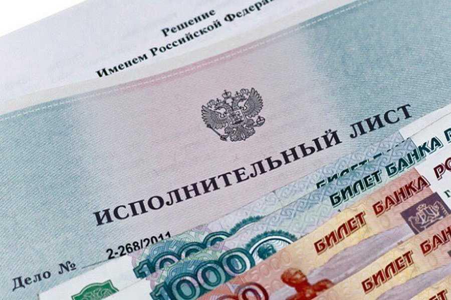 Диалог Эксперт , Юридические услуги Челябинск