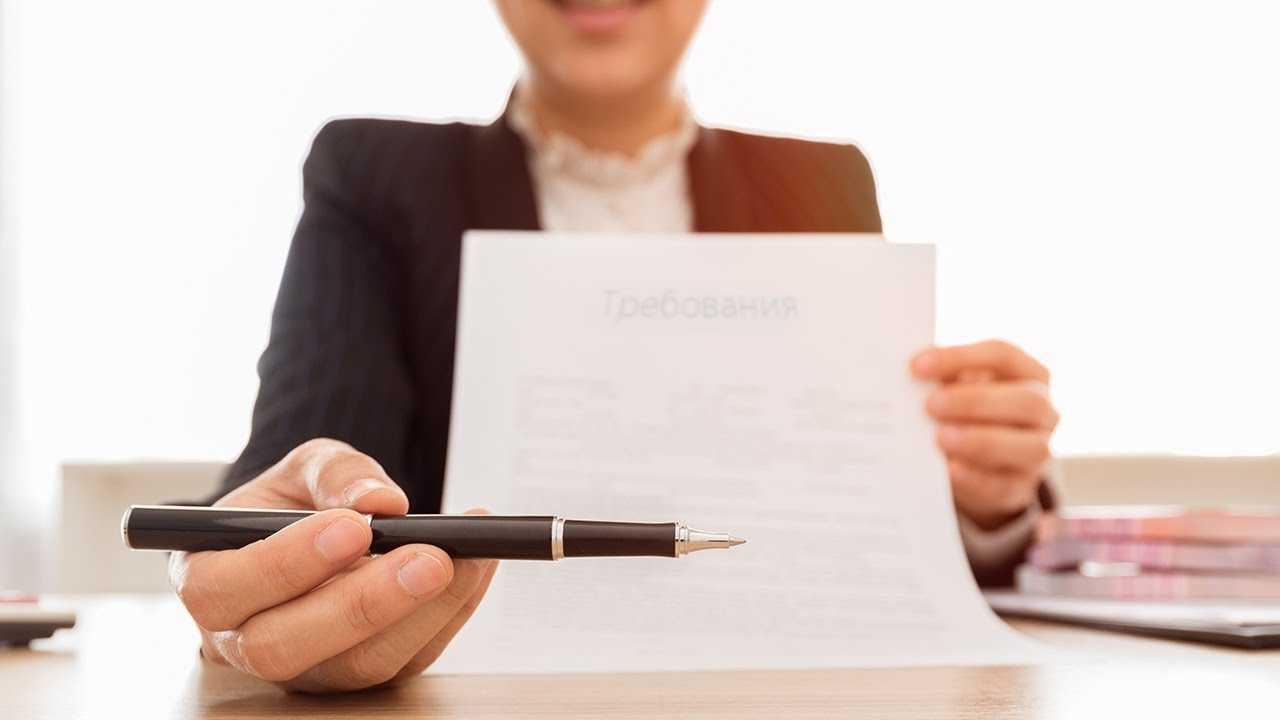 Защита прав исполнителя по энергосервисному контракту