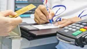 Как правильно принимать платежи от частных лиц для ИП?