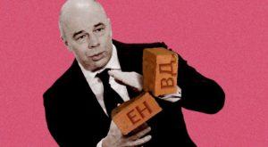 От отмены ЕНВД пострадают все – и бизнес, и бюджет. Зачем рубить сук, на котором сидишь?