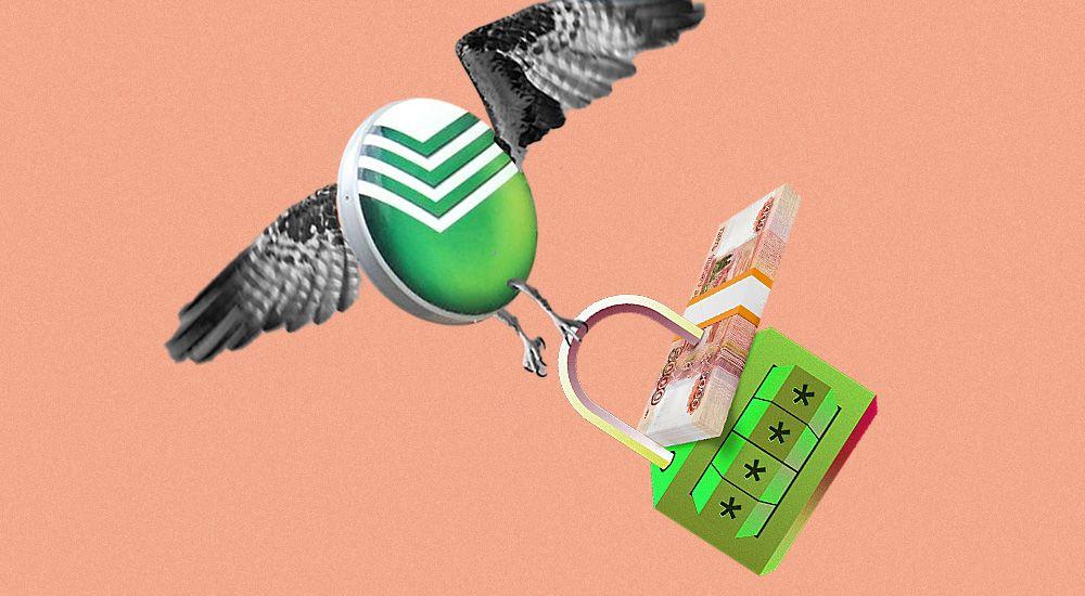 Два неожиданно простых вопроса, оставляющих клиентов Сбербанка без денег