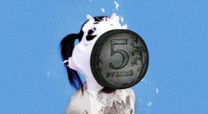 ТОП-10 мифов о банкротстве