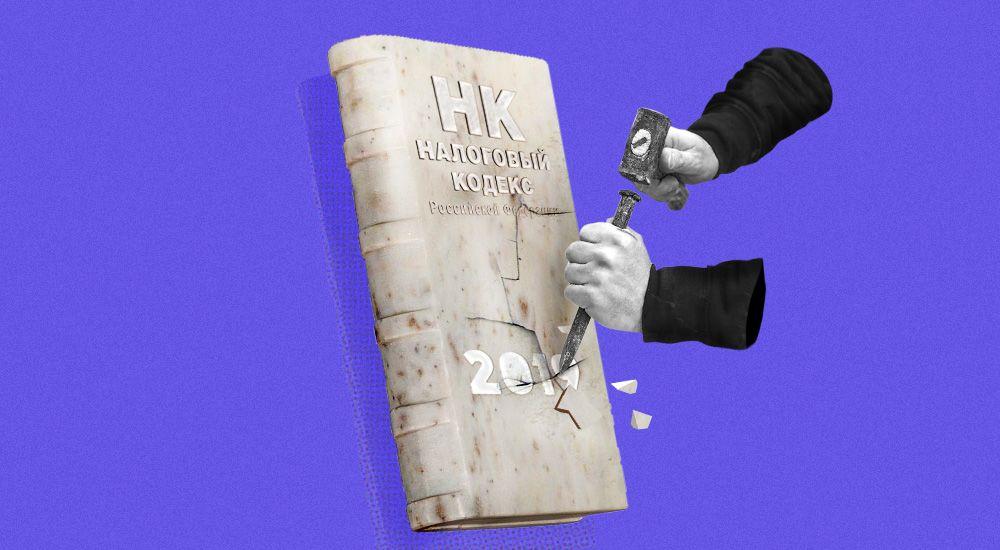 Что написать налоговикам про отказ в возмещении НДС