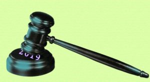 Появятся новые суды