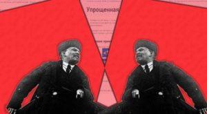 Неналоговые проверки: какими дурацкими нормами СССР пользуются ревизоры