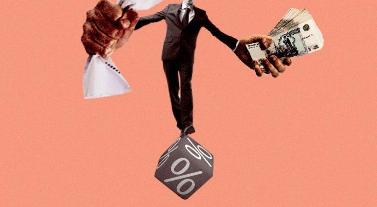 «Ночной бухгалтер». Новые взносы с зарплаты в 2020 году: что за вой в сети?