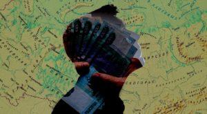 Серые зарплаты в Челябинске
