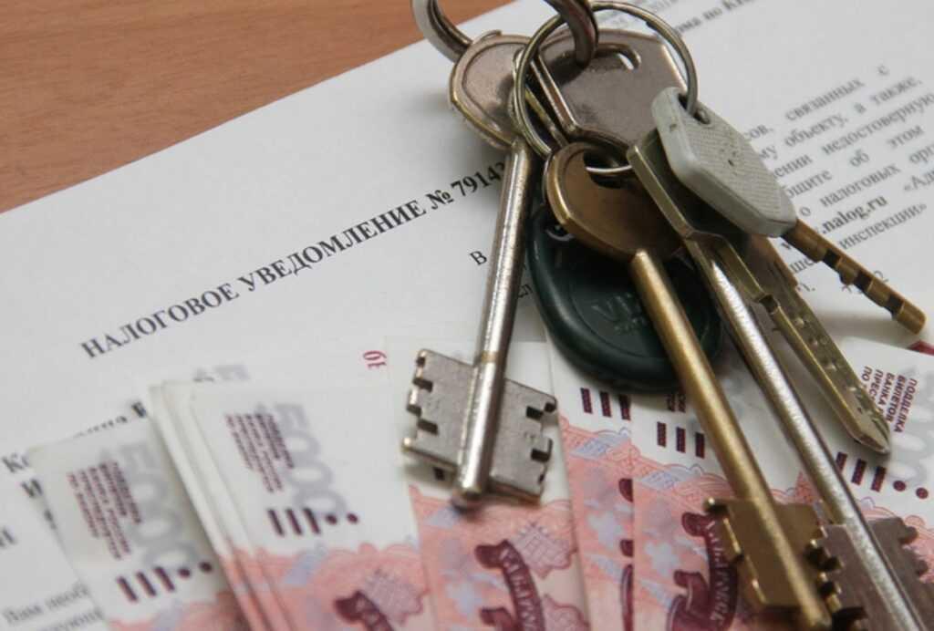 НДФЛ от продажи недвижимости можно не платить законно