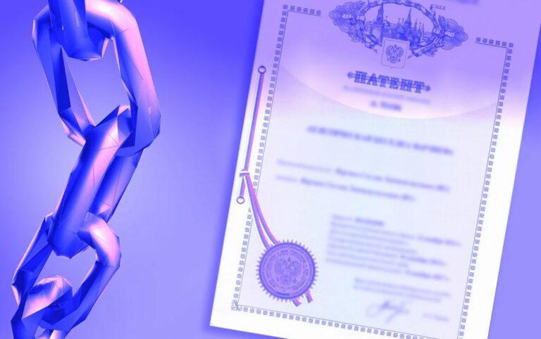 Изменения в ПНС с 2021 года. Новый патент